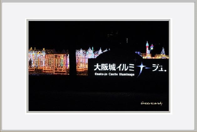 大阪城イルミナージュ02.jpg