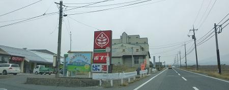 ポプラ 大山八郷店