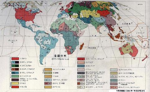 絶滅危惧種言語群 | METATRONIC ...