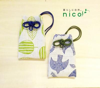 nico岩塩