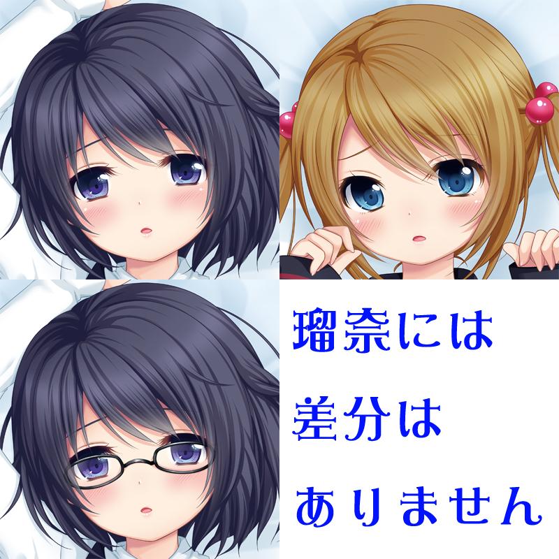 「【予約&販売】:桜嫁祭関連商品抱き枕カバー他」 | オリジナル抱き枕カバーブランド:すたいらす