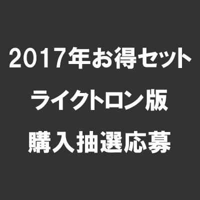 応募券.jpg