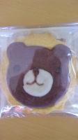 チュプカクッキー