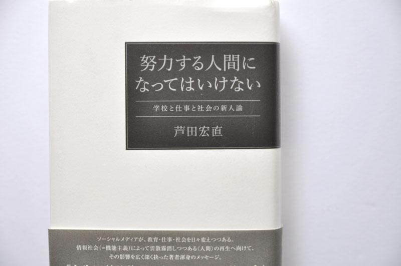 ashida1.jpg