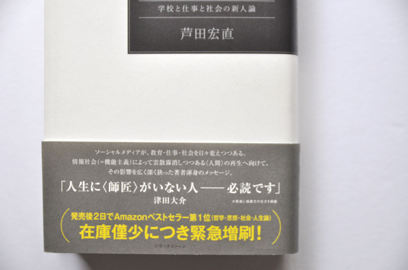 ashida2.jpg