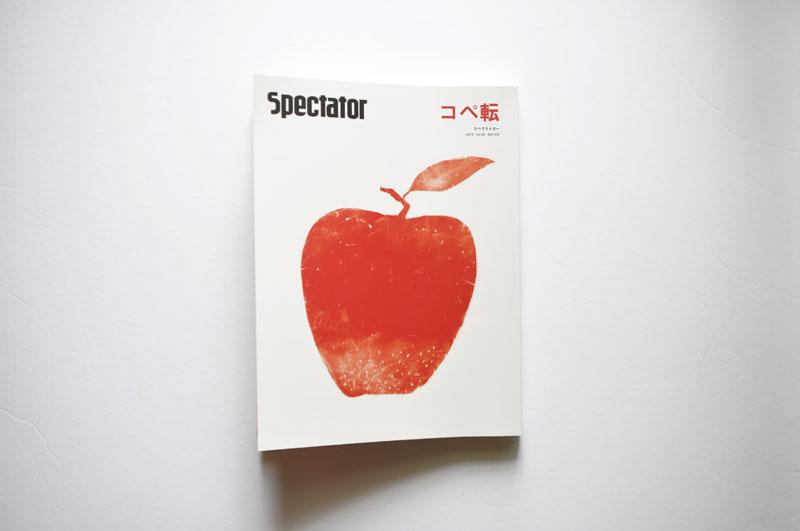 spectator.jpg