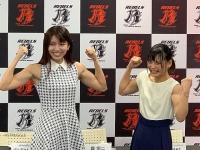 ストラッグル所属 ぱんちゃん璃奈(左)