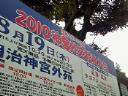 201008191639000.jpg