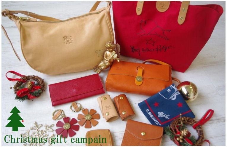Christmas gift campain sheth blog christmas gift campain negle Gallery
