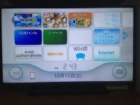 Wii専用 D端子AVケーブル接続時、プログレッシブ設定後の画面