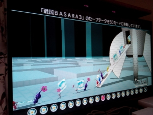 WiiからSDHCカードにセーブデータを引越し中