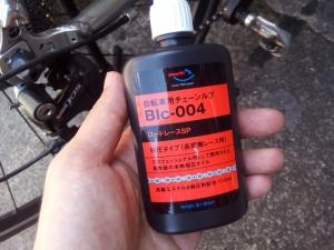 AZ BIc-004 自転車用 チェーンルブ ロードレースSP