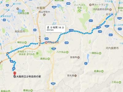 大阪府立少年自然の家(貝塚市)までのルート