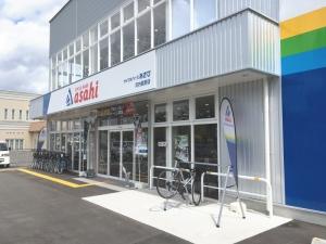 サイクルベースあさひ河内長野店
