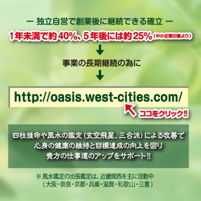 https://oasis.west-cities.com/