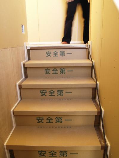階段養生されました