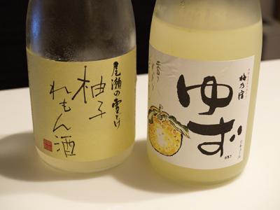 柚子酒2酒