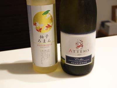 お土産のお酒2酒