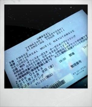 YAMAZAKI MASAYOSHI STANDING TOUR 2011