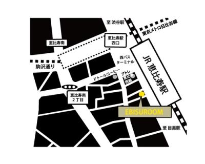 エビスルームマップ