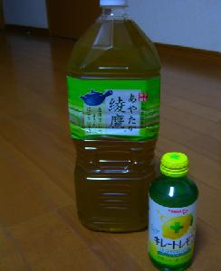 綾鷹とキレートレモン
