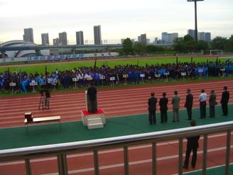 2012中学校連合陸上競技大会