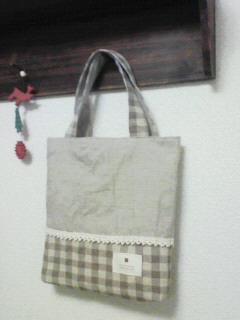 北野bag
