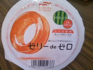 スイカ風味001.JPG