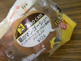 夏のマンゴーシュー001.JPG