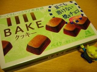 BAKE クッキー