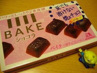 BAKE  ショコラ