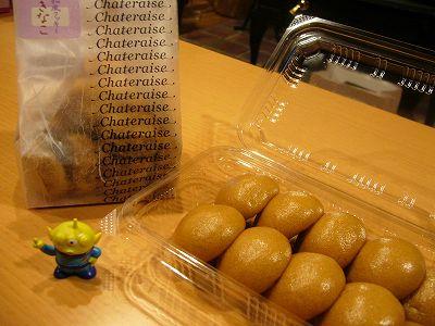 シャトレーゼの10円饅頭