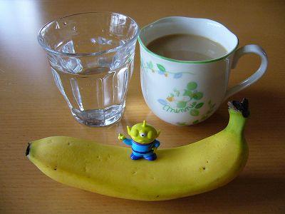 ♪バナナンバナナンバーナ〜ナ