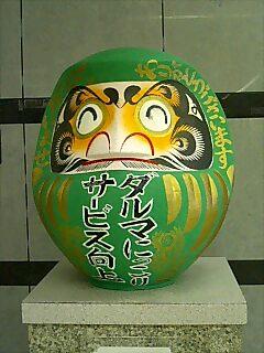 高崎駅のだるま