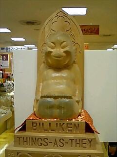 福の神ビリケンさん