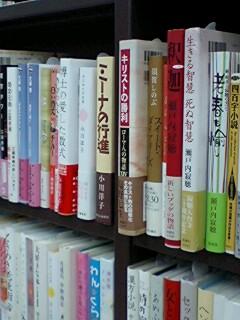女性作家の本棚