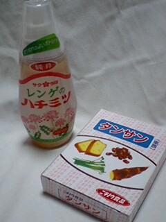 タンサン(重層)とハチミツのパッケージ