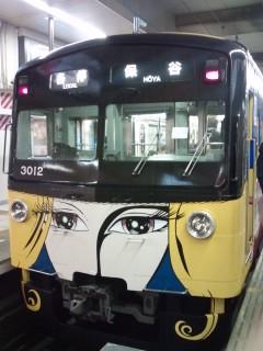 メーテル電車