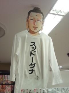 ブッダTシャツ