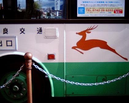奈良のバスには鹿