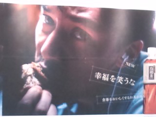 チャン・チェンさんがサントリーCM出演