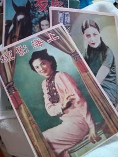 老上海・上海租界時代の復刻ポストカード