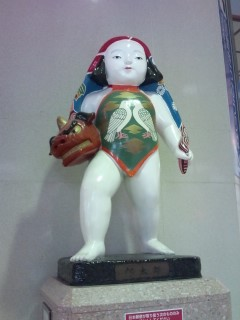 九谷焼の人形「郵太郎」