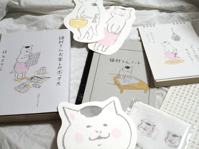 猫村さんお楽しみボックス 内容