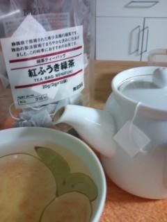 無印良品紅ふうき緑茶