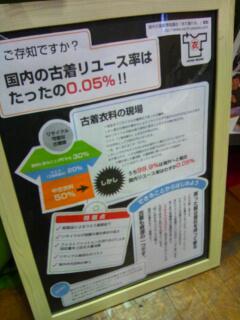 20121019_184805.jpg