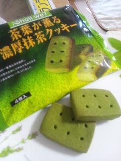 グリコ茶葉が薫る濃厚抹茶クッキー