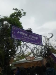 J-WAVE xChange2013のディスプレイ