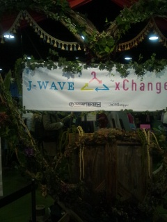 J-WAVE Exchange