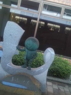 米子鬼太郎空港の鬼太郎